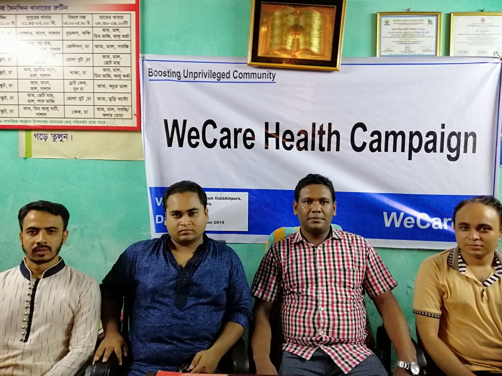 WeCare Health campaign